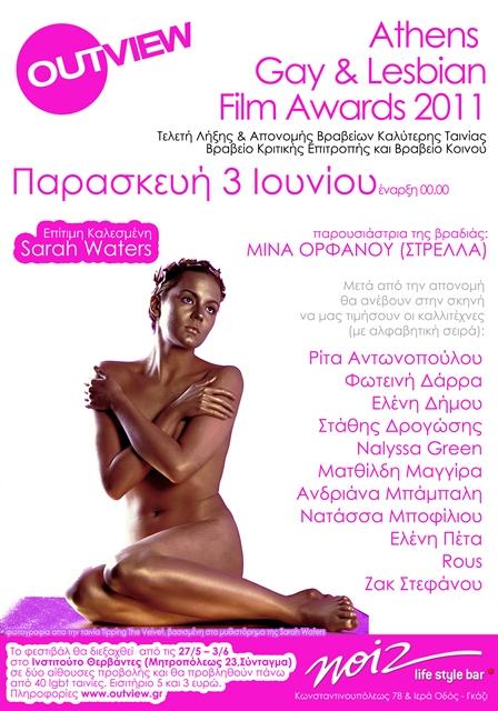 awards poster 2011