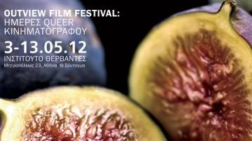 Outview Film Festival 2012