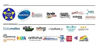 sponsors 2011