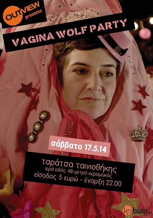 vagina party
