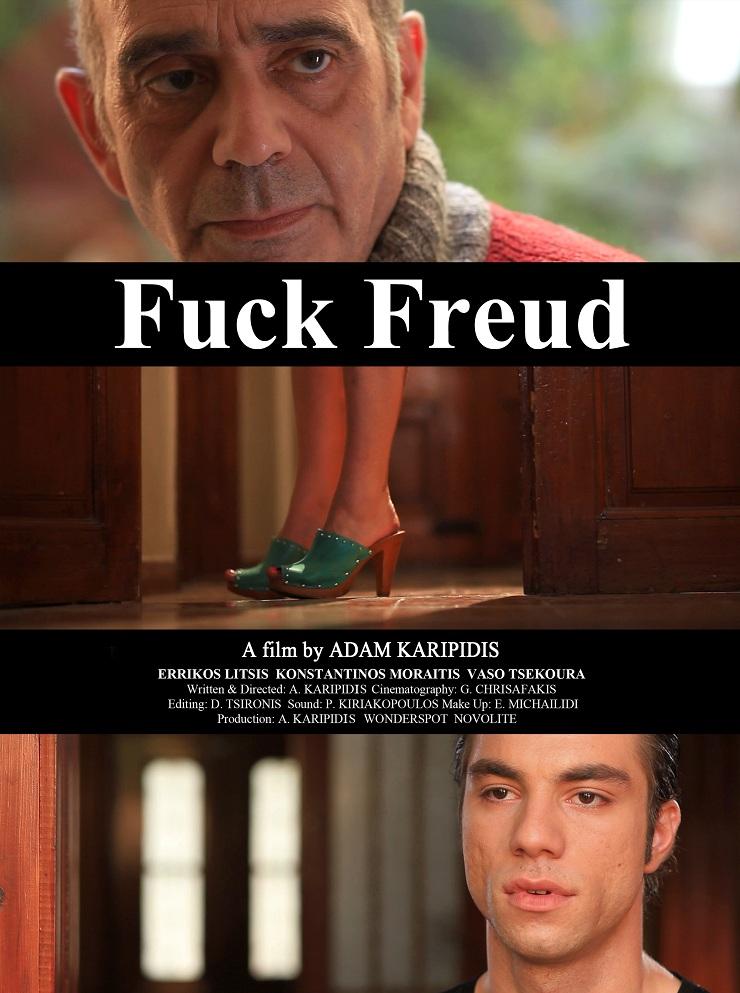 Fuck Freud / Αδάμ Καρυπίδης / karypidis / gay ελληνική ταινία / film / Outview Film Festival
