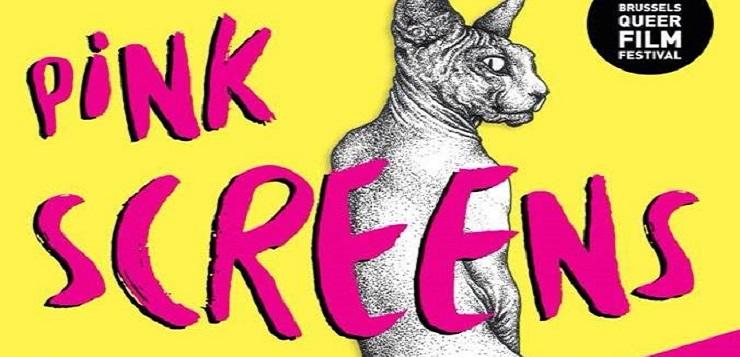 Η Maria Cyber στο Pink Screens Queer Film Festival | 15 Νοεμβρίου