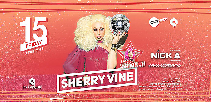 SHERRY VINE @ APPARTMENT