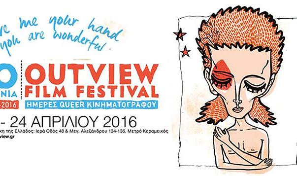 outviewfb