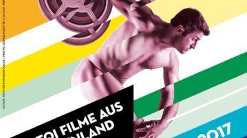 Το Outview Film Festival επισκέπτεται το Hellas Film Box 2017 στο Βερολίνο