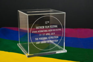 βραβείο 2019 Outview